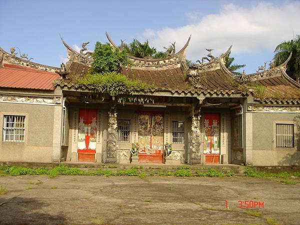 劉氏家廟正面