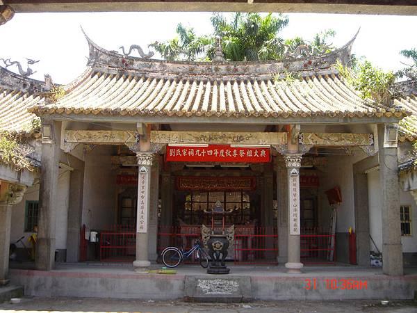 劉氏家廟正廳