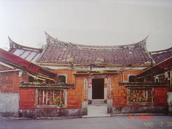劉秉盛家族最早在大坪林十四張蓋的「利記公厝」