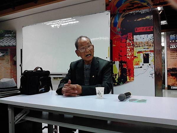 陳承金先生於文史館開講