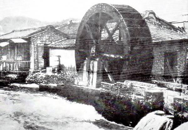 1910年代林慶豐米行在瑠公圳岸邊設水車樁米(照片提供林萬傳)