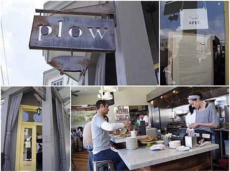 plow1.jpg