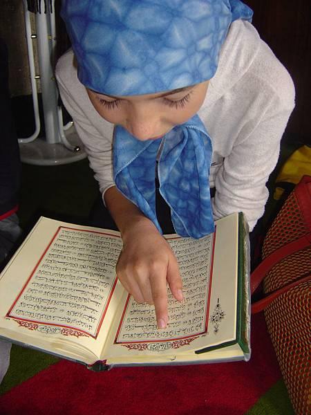 馬其頓-穆斯林小女孩