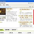 《飢餓遊戲》20090818博客來近期銷售最快