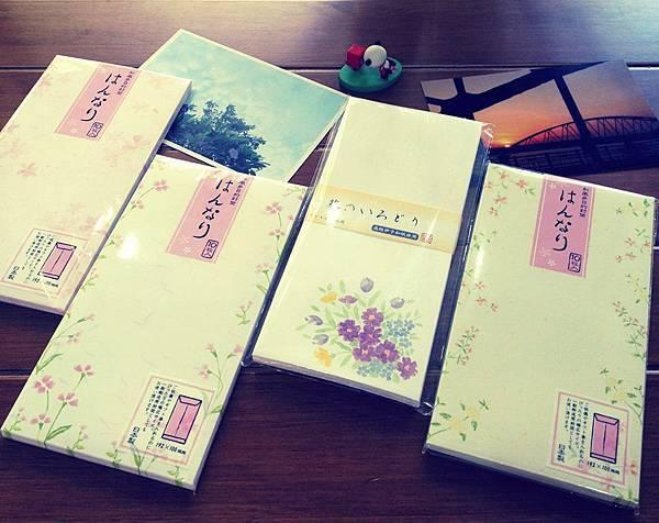 Envelop 日式信封.jpg