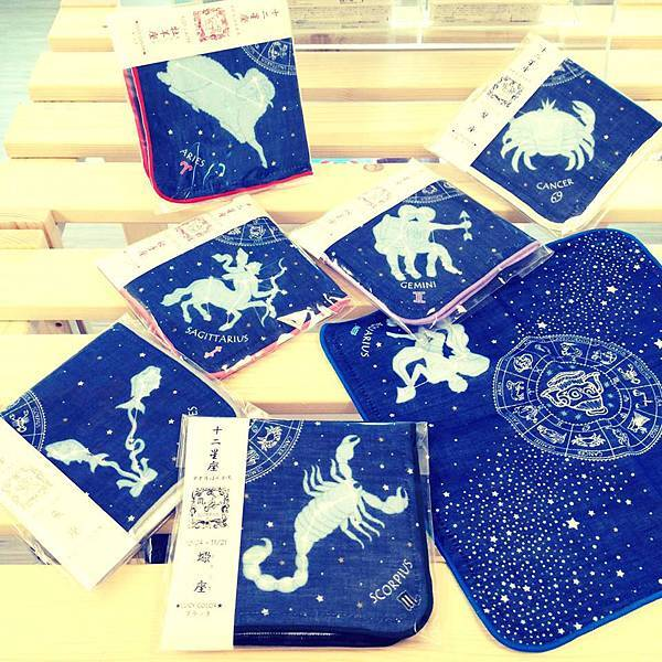 handkerchiefs for 12 signs 12星座手帕.jpg