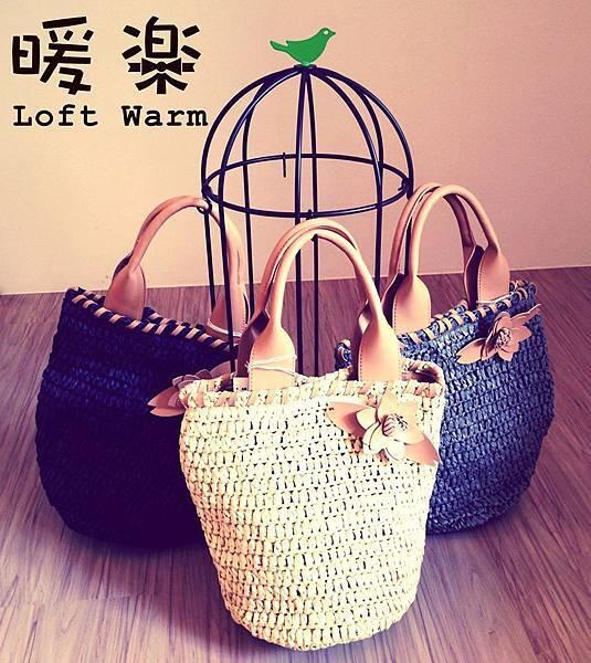braided bag 編織袋.jpg
