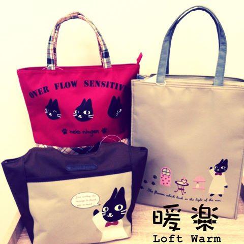 Cat hand bag 小貓手提包.jpg