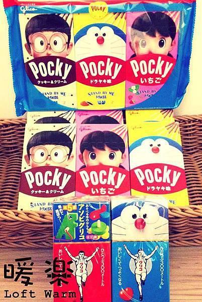 Doraemon pocky 小叮噹 pocky stand by me.jpg