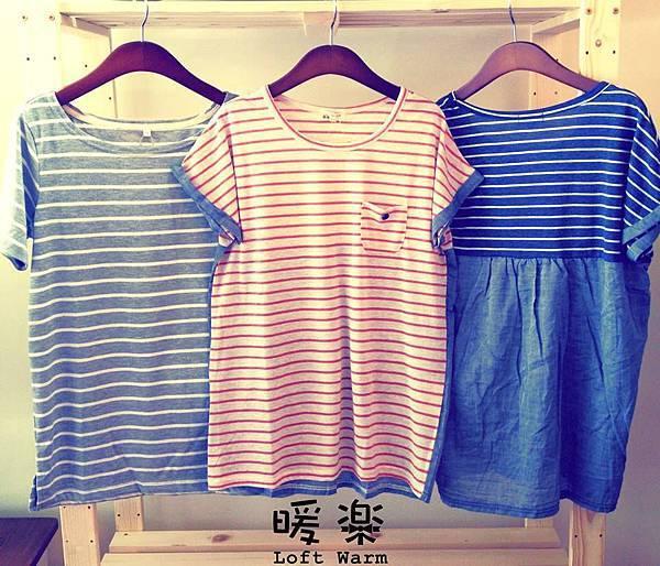 Stripes Clothes 條紋上衣.jpg