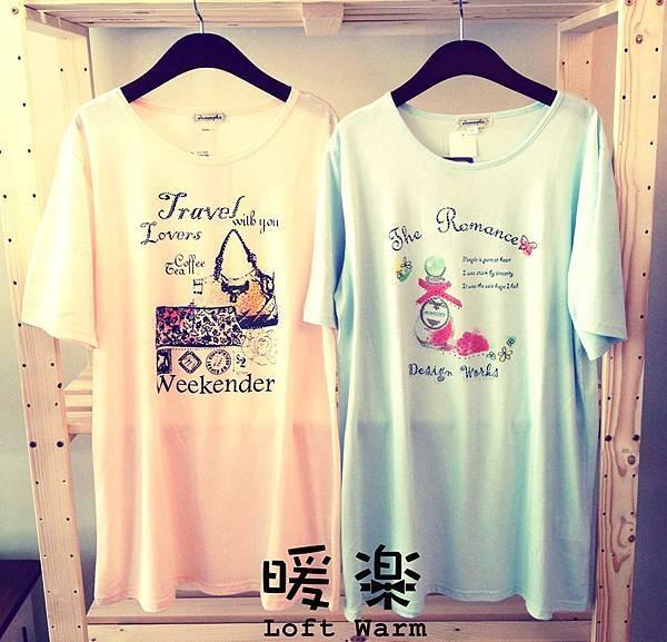 長版T shirt.jpg