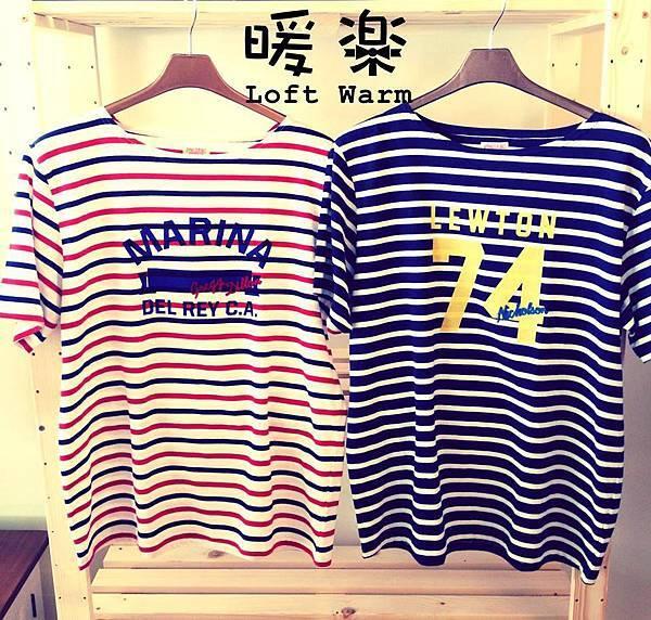 Classical Stripe 經典條紋.jpg