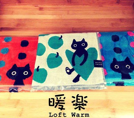 小黑貓毛巾.jpg