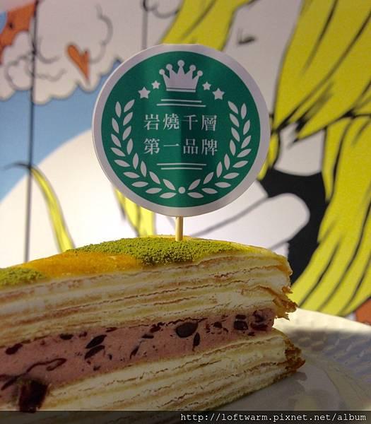 台中朝馬逢甲黎明店|塔吉特千層蛋糕 touch your heart~ touched Mille Crepe Cakes