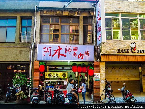 阿木師現做赤肉羹-竹南店3