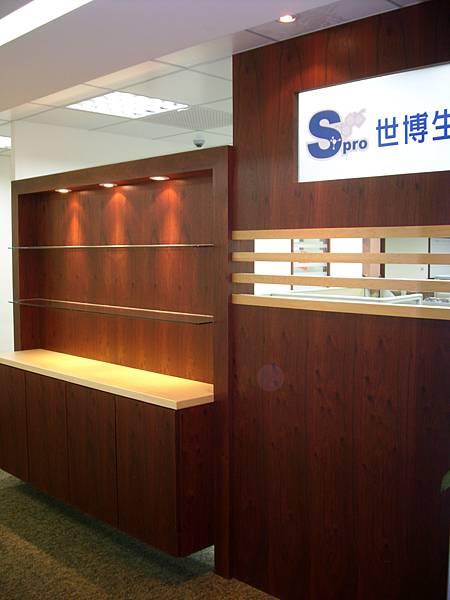 博愛二路世博生技公司辦公室裝修工程(簡約風格)