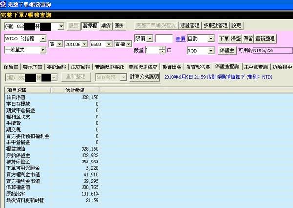 20100609-1.jpg