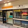 輔大站的月台門(1)