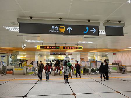台北橋站非付費區