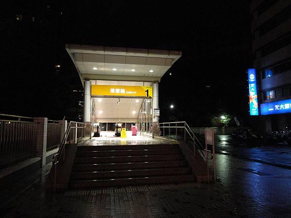 菜寮站1號出口