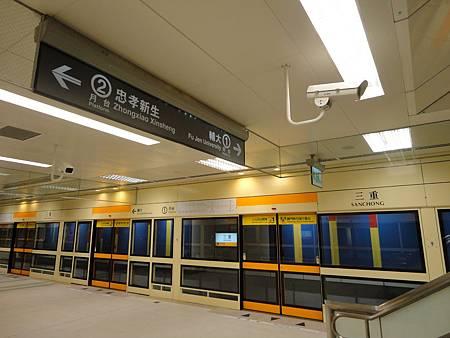 三重站月台層