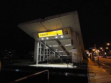 先嗇宮站出口3