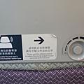 機場快線座椅的揚聲器