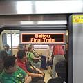 最後列車Final Train