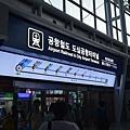 首爾站機場鐵路路線圖