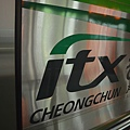 京春線ITX列車車身