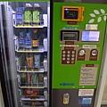 ITX的販賣機