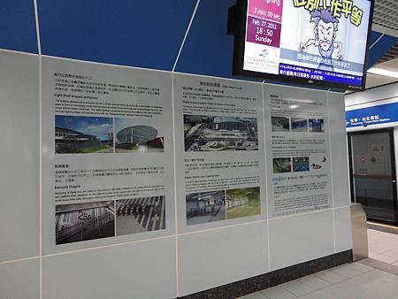 南港展覽館站的站體建築介紹.JPG