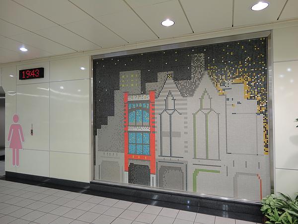 民權西路站的主題馬賽克壁畫