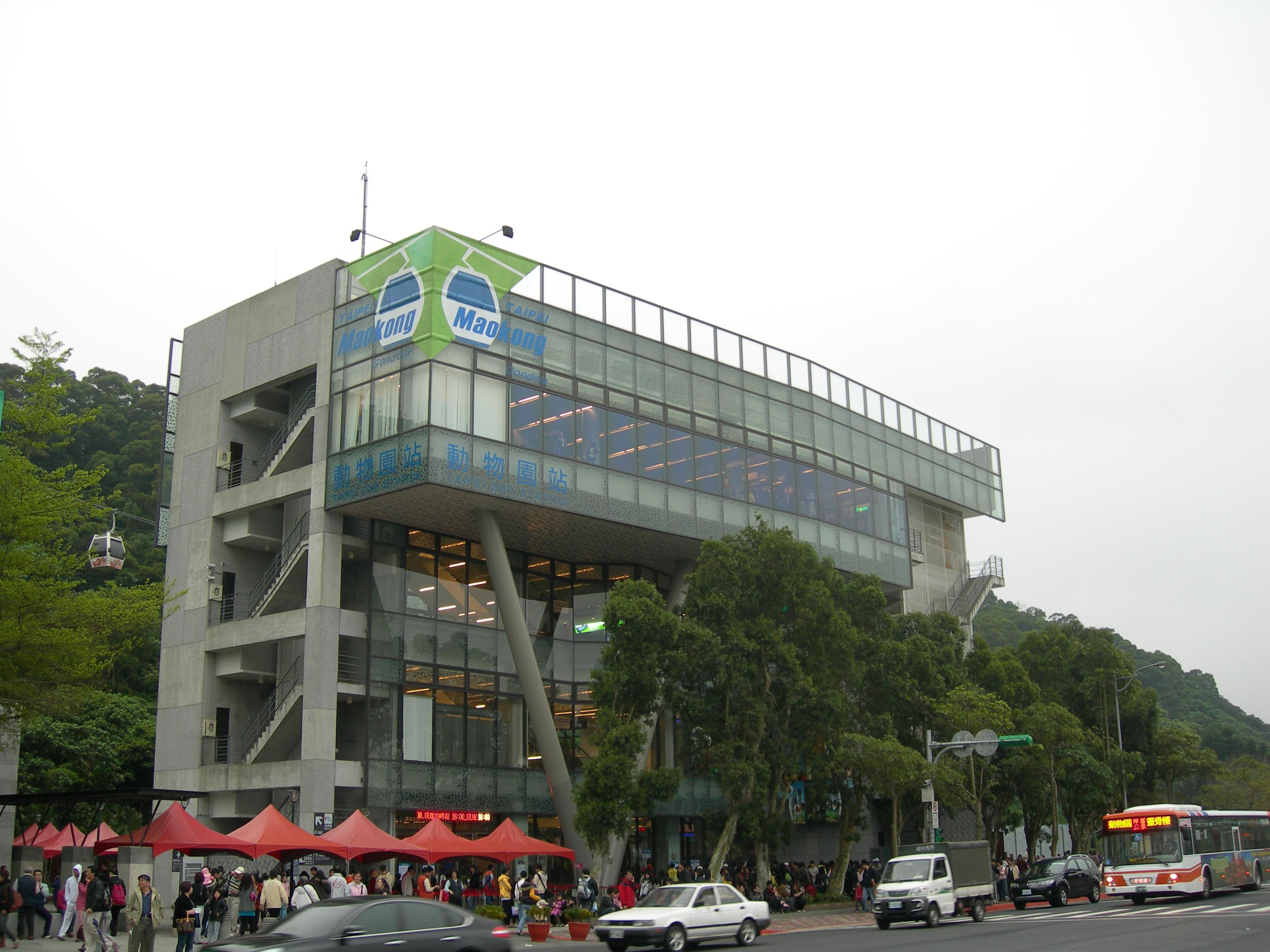 貓纜動物園站