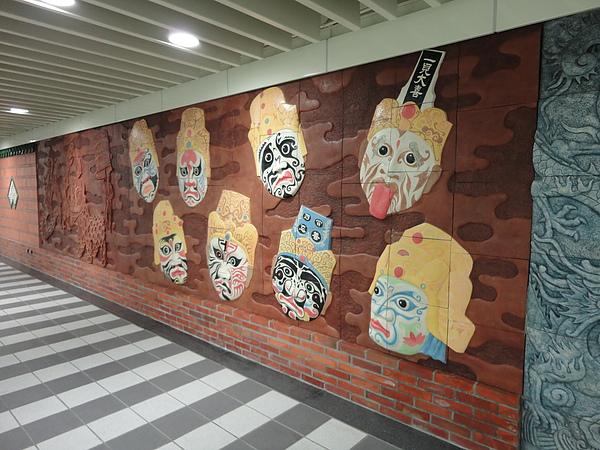 行天宮站的公共藝術--國泰民安(1)