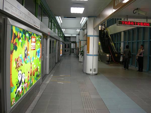 萬芳醫院站月台(1)