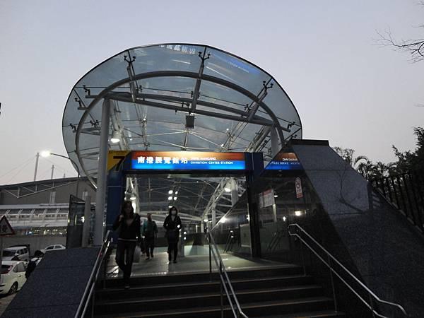 南港展覽館站7號出口.JPG