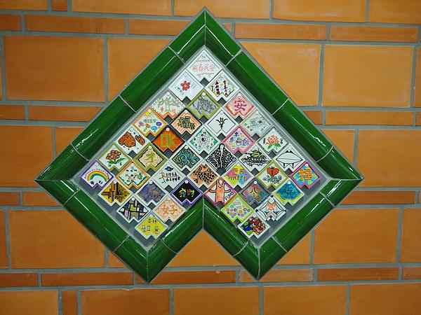 行天宮站的公共藝術--國泰民安(2)