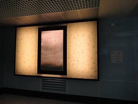 南港展覽館站《我們的私房公共藝術》─取材自然的文化曙光.JPG