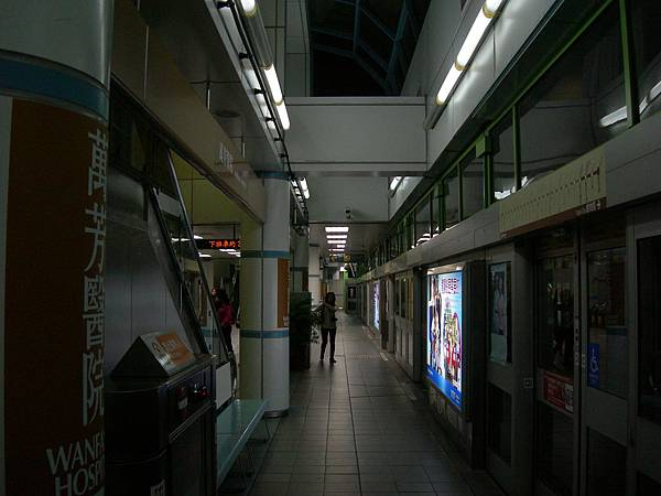 萬芳醫院站月台(2)