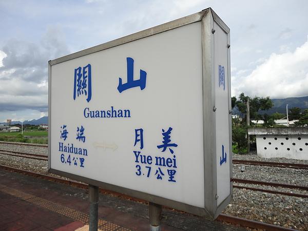 關山站的月台(5)