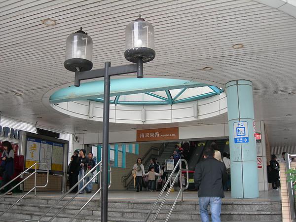 南京東路站的出口