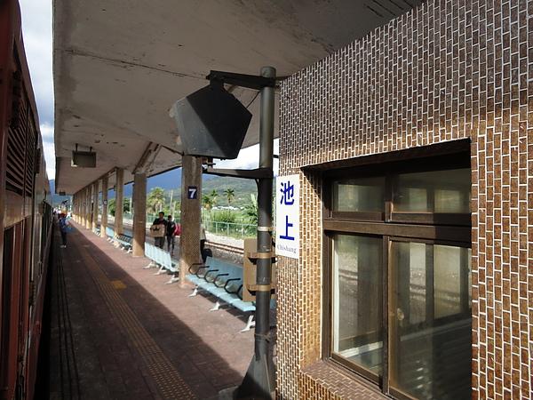 池上站的月台(3)