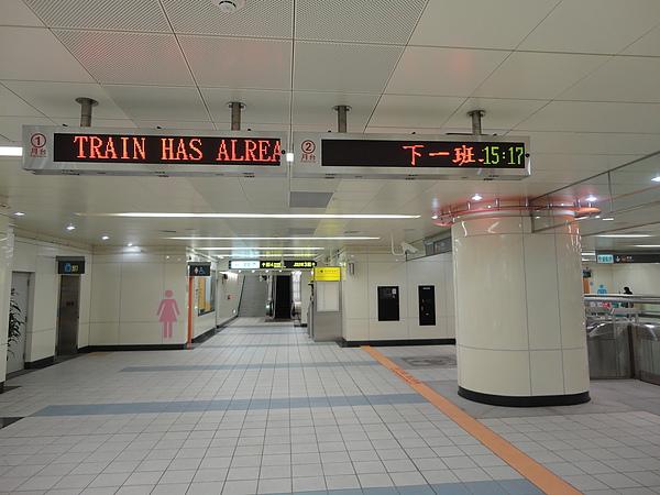 中山國小站的大廳層(4)