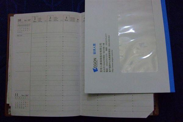 DSCF7229.JPG