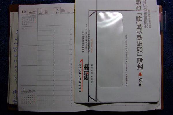 DSCF7238.JPG