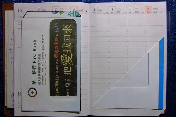 DSCF7255.JPG