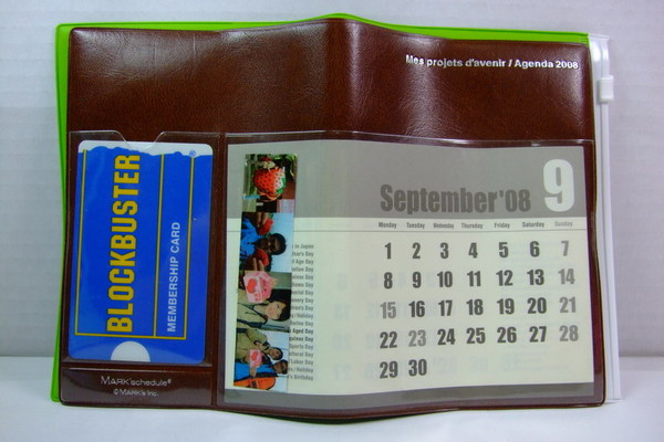 2008月曆款封套