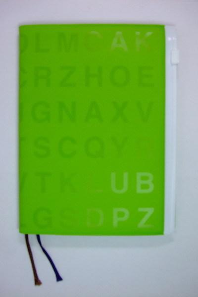 2009 驚奇1
