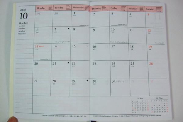 2009 內頁(3)